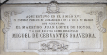 220px-Academia_donde_estudió_Cervantes_(RPS_02-05-2014)