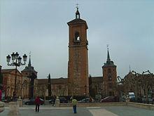 220px-Capilla_del_Oidor,_Alcalá_de_Henares